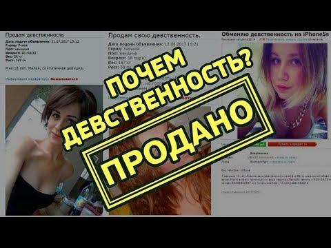 Почем девственность? // Алексей Казаков