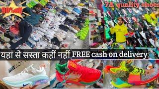 #shoefloor #shoegarden  cheape…