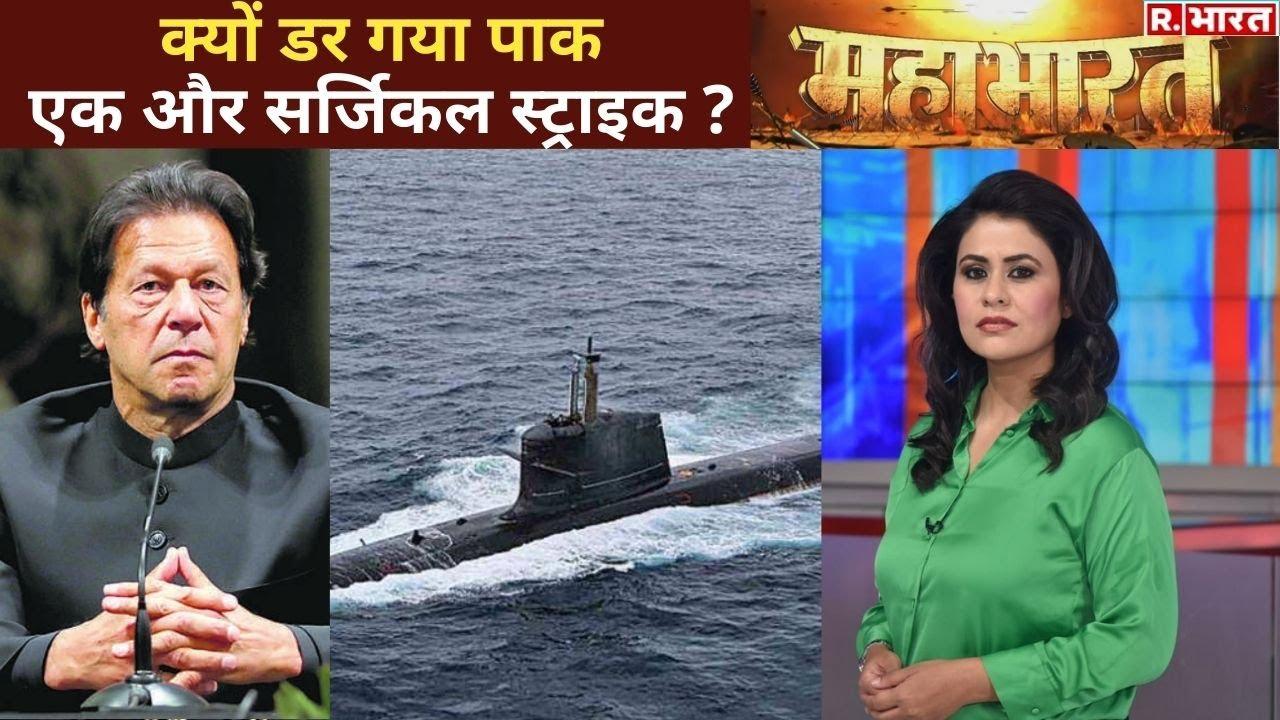 Download जब Pakistan का झूठ हुआ बेनकाब,  देखिए Mahabharat With Sucherita | Debate |