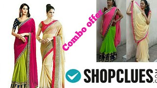 Shopclues online shopping haul & review || shopclues saree review || combo offer 1099