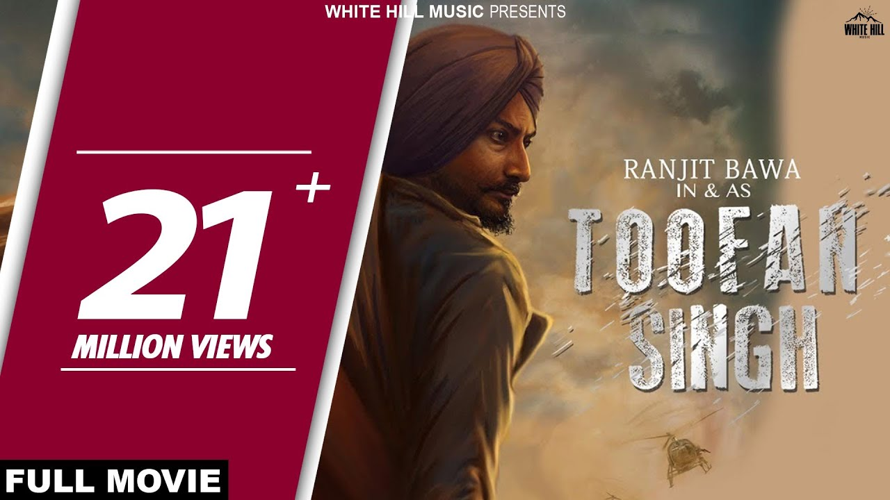 Toofan Singh (Full Movie) Ranjit Bawa - Latest Punjabi Full Movies 2018 - New Punjabi Movies