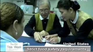 USTC360 No60_NJ Thanksgiving Interfaith Service-3