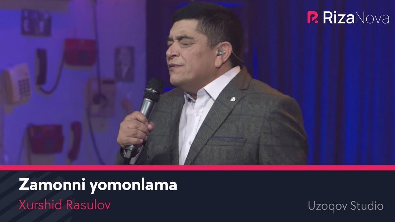 Xurshid Rasulov - Zamonni yomonlama (ZO'RTV | Uzoqov Studio)