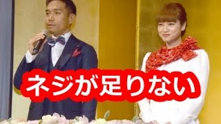 24日に婚約会見を行い、 来年1月29日に 結婚することを発表した サッカ...