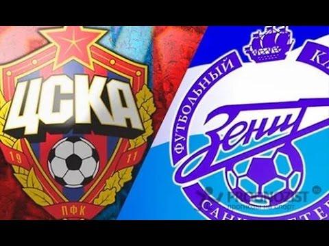 Чемпионат России по футболу: ЦСКА – Зенит (18тур)