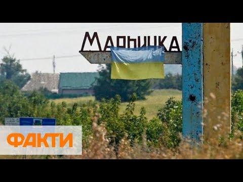 Мечтают о сине-желтом флаге над Донецком: 5 лет освобождения Марьинки