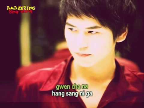 "@a2[Sing-along] ""HOPE - a dream that.."" (KyuHyun)  [MV + Easy Rom Lyrics]"