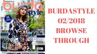 BurdaStyle 022018 Browse Through and burdachallenge2018 SEW NG PLANS