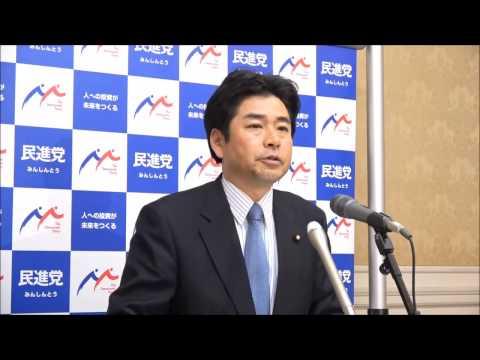 山井和則国会対策委員長定例記者会見 2017年3月16日
