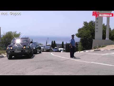 Перекрытие трассы в Форосе из-за дня рождения Януковича