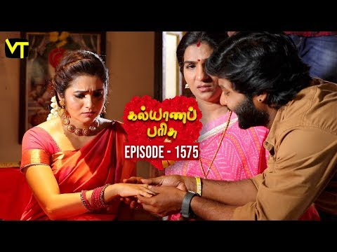 Kalyana Parisu Tamil Serial Latest Full Episode 1575 Telecasted on 09 May 2019 in Sun TV. Kalyana Parisu ft. Arnav, Srithika, Sathya Priya, Vanitha Krishna Chandiran, Androos Jessudas, Metti Oli Shanthi, Issac varkees, Mona Bethra, Karthick Harshitha, Birla Bose, Kavya Varshini in lead roles. Directed by P Selvam, Produced by Vision Time. Subscribe for the latest Episodes - http://bit.ly/SubscribeVT  Click here to watch :   Kalyana Parisu Episode 1574 https://youtu.be/2O88WCGQ2O4  Kalyana Parisu Episode 1573 https://youtu.be/mbxBK7jAN1w  Kalyana Parisu Episode 1572 https://youtu.be/khTigEYItcE  Kalyana Parisu Episode 1571 https://youtu.be/GcdCAobPh60  Kalyana Parisu Episode 1570 https://youtu.be/Yc9WSpyxltA  Kalyana Parisu Episode 1569 https://youtu.be/39jg3JKMIqM  Kalyana Parisu Episode 1567 https://youtu.be/22X28ILssVs  Kalyana Parisu Episode 1566 https://youtu.be/S1RZaRb8n3Q  Kalyana Parisu Episode 1565 - https://youtu.be/IbBQ3-b5d2U  Kalyana Parisu Episode 1564 https://youtu.be/Rs_1oEP3k6k  Kalyana Parisu Episode 1563 https://youtu.be/G1SYGpO48pQ     For More Updates:- Like us on - https://www.facebook.com/visiontimeindia Subscribe - http://bit.ly/SubscribeVT