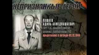 Дагестан в годы Великой отечественной Войны. Фильм Нурмагомеда Магомедова.