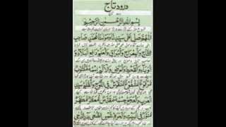 Durood Taj Beautiful Recitation