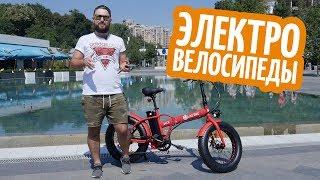 видео LiKE.Bike Flash: стильный складной электровелосипед