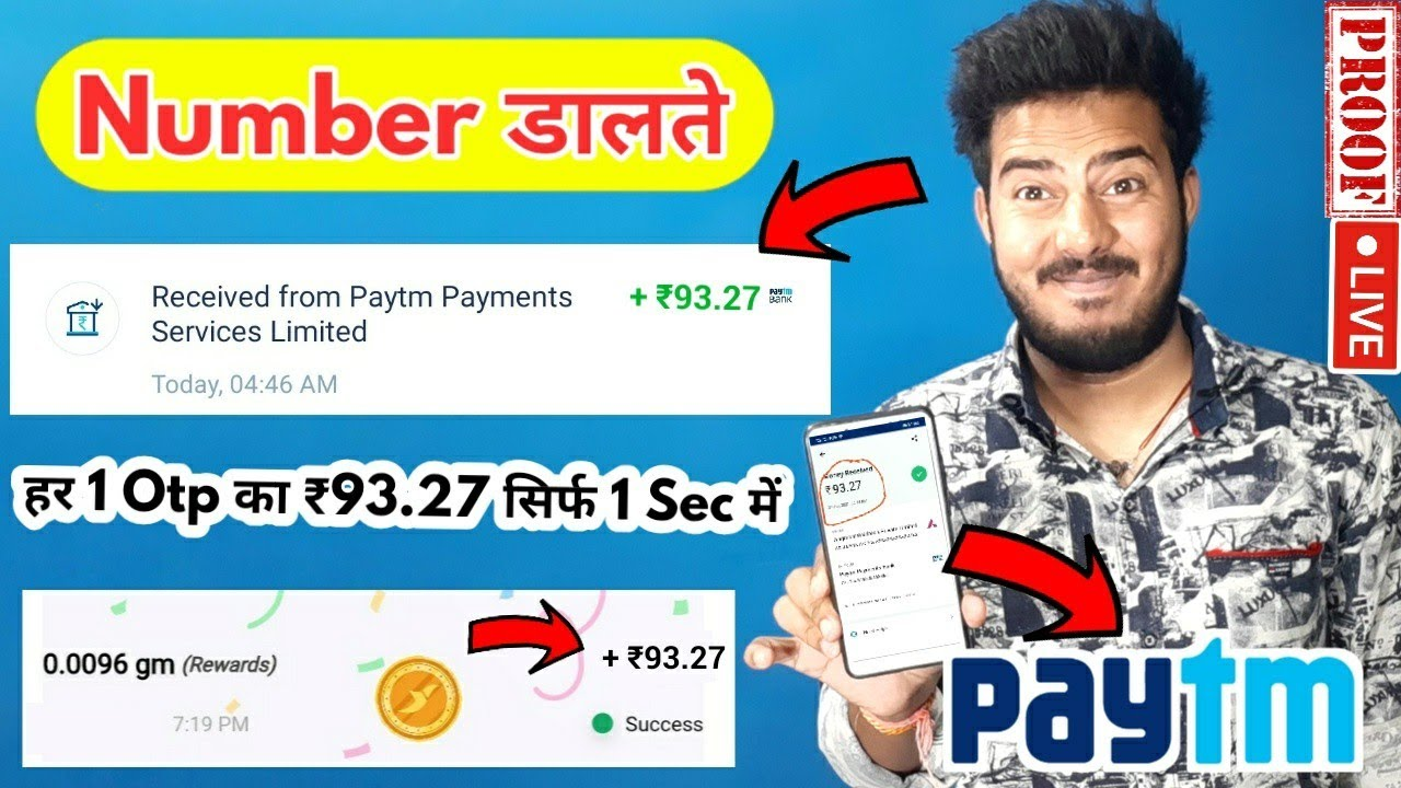 Download NEW EARNING APPS TODAY ₹93 FREE PAYTM CASH   BEST EARNING APP WITHOUT INVESTMENT  PAYTM EARNING APP