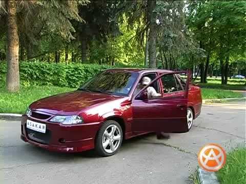 На сайте авто. Ру вы можете купить б/у дэу нексия. У нас более 4089 предложений именно для вас. Продажа daewoo nexia б/у на авто. Ру.