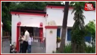 Patna में अफसर की गोली मार कर हत्या | Breaking News