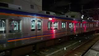 南海高野線 堺東駅6200系+6300系(6553+6332編成) 回送 留置線停車