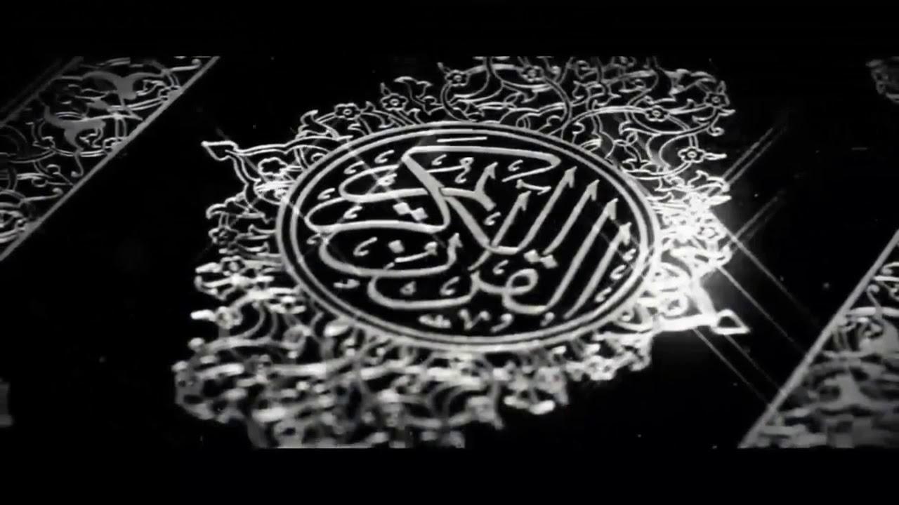 سورة القلم - أحمد العجمي - YouTube
