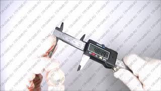 Фильтр топливный для скутера, мопеда (с магнитом) - обзор, замеры