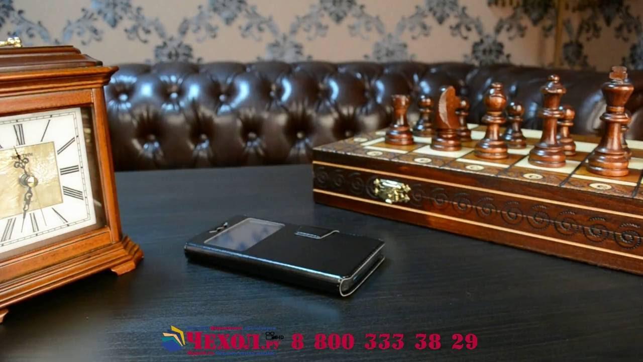Чехол-книжка для телефона кожаный с окошком для вызовов с .