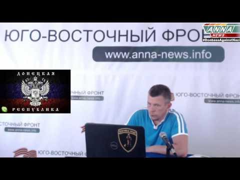 Амвросиевка  Каратели минируют сельхозугодья   Amvrosievka  Ukrainian soldiers are mining farmland