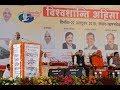 President Kovind addresses Vishwashanti Ahimsa Sammelan at Mangi Tungi, Nasik