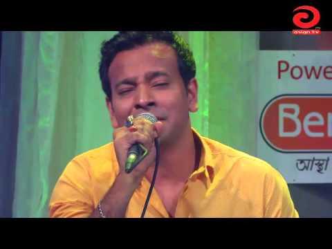 JETE JETE POTHE- AKASSH- R D BURMAN -ASIAN TV- BANGLADESH