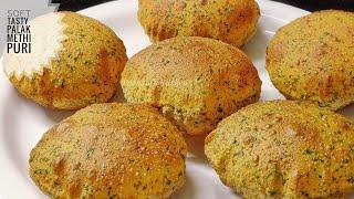Tasty Soft Besan wali Palak Methi Puri/ Simple Indian Nasta/ How to make Palak Puri at home
