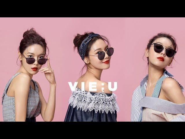 패션아이웨어, 뷰 선글라스 모델 최수영의 인터뷰와 화보촬영스케치