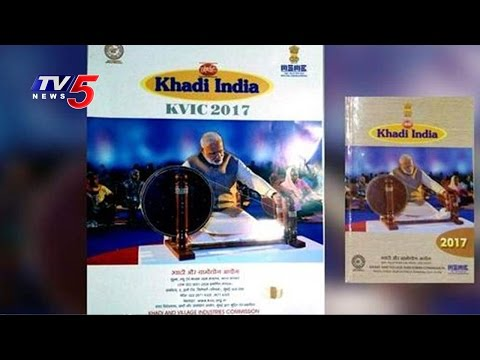 KVIC calendar Controversy | PM Modi's Photograph used without PMO Permission | TV5 News