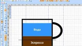Visio 2007: a cup of americano