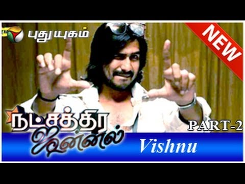 Actor Vishnu in Natchathira Jannal (22/06/2014) - Part 2