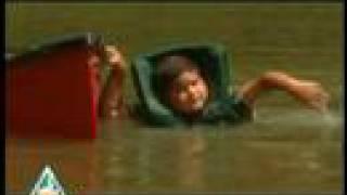 Canoe - Unswamping
