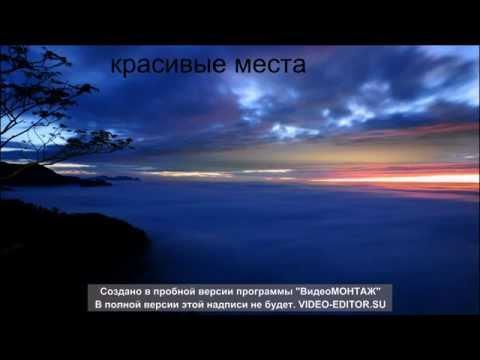 Турбаза Малиновка отдых в Башкирии круглый год