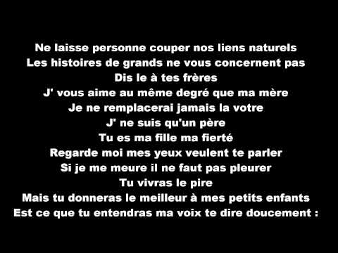 Alonzo avoir une fille (paroles)