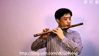 風の谷のナウシカ( 風之谷的娜烏西卡)/ DiZi /笛子吹奏自錄-2012-4-9 ...