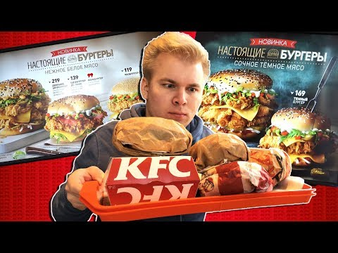 Темное мясо 4 смотреть онлайн