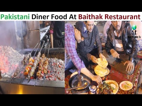 Pakistani Food Baithak Restaurant At Boat Basin
