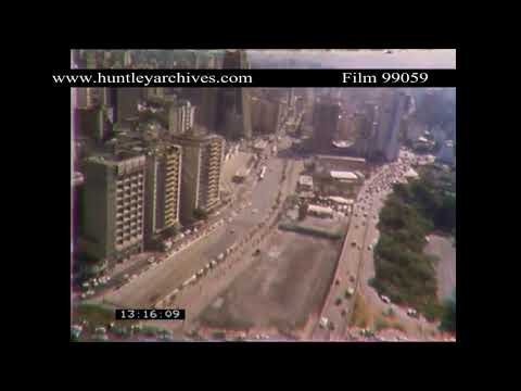 The Caracas Metro in Venezuela in the 1980's.  Archive film 99059