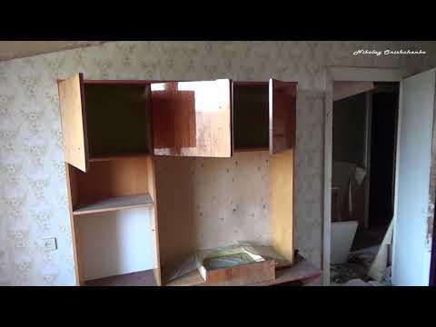 Квартиры в Припяти /  Chernobyl. Apartments In Pripyat