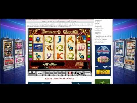 Игровой автомат Pharaoh's Gold lll. Выигрыш 115 000 рублей!из YouTube · Длительность: 1 мин30 с