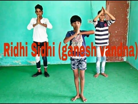 Ridhi Sidhi Ganesh vandna