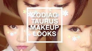 【BrenLui大佬B】你是金牛座 Taurus Makeup Look Thumbnail
