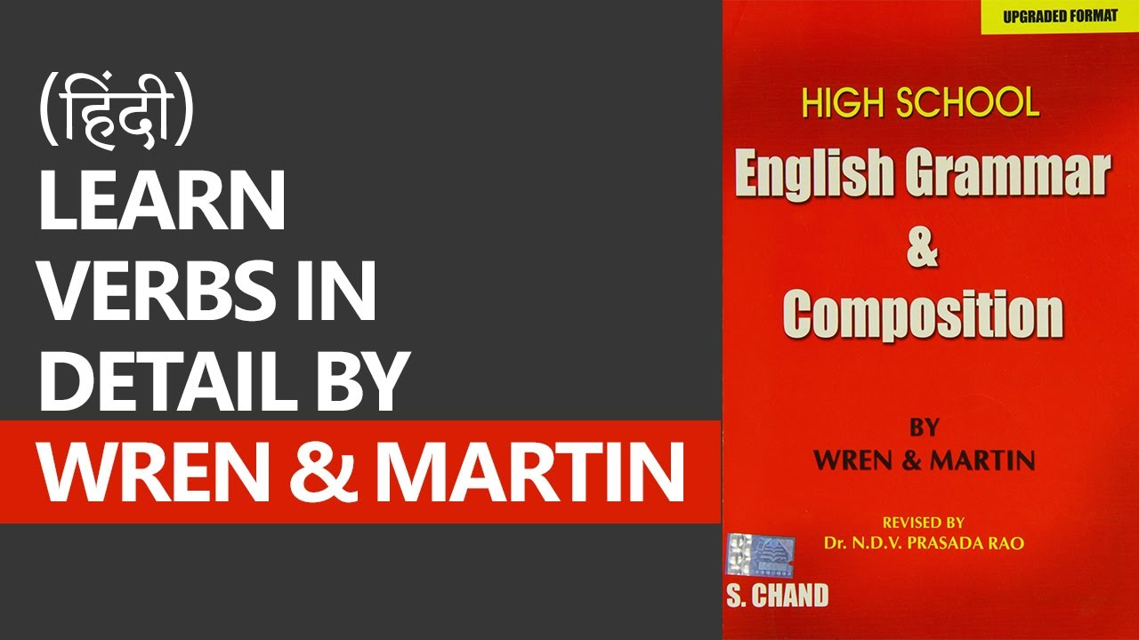 Hindi wren and martin verbs in detail part a part 22 youtube hindi wren and martin verbs in detail part a part 22 fandeluxe Images