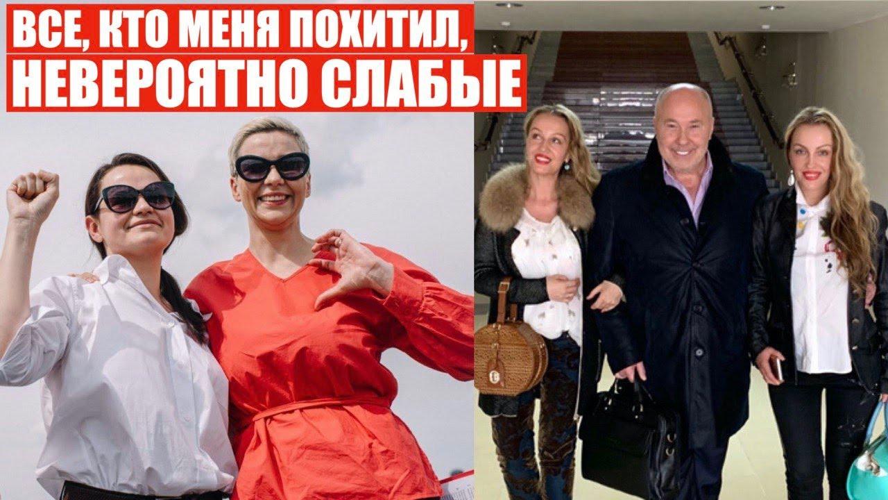 Письмо Колесниковой на свободу | Новые зверства против белорусов | Реальные новости #21