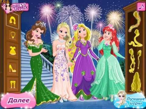 Disney Princess Beauty Pageant (Самая красивая принцесса 2015) - прохождение игры