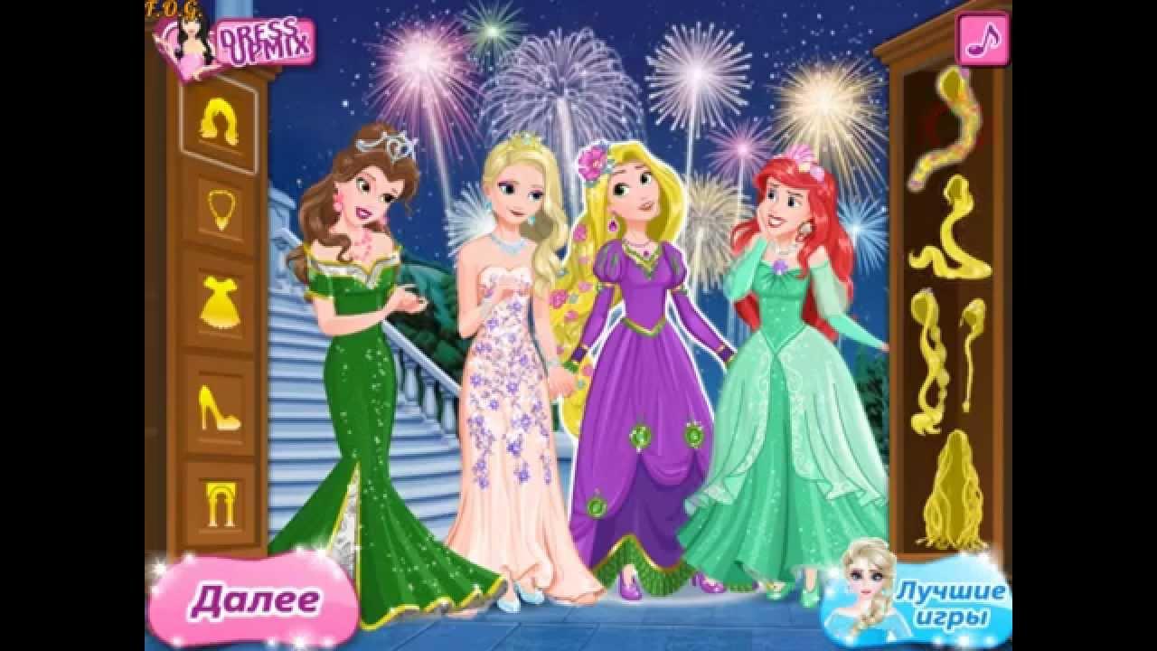 Disney Princess Beauty Pageant (Самая красивая принцесса ...