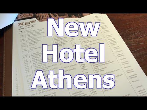 New Hotel Athens Art Lounge Bar - SantoriniDave.com