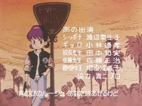 第2期エンディング 歌:堀江美都子.